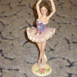 Статуэтки и фигурки - Статуэтка балерина, 0