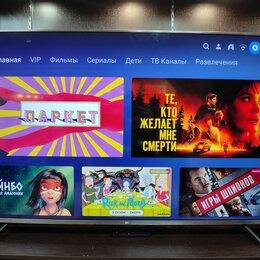 "Телевизоры - Телевизор xiaomi Mi TV 4S 55, 55"", Ultra HD 4K, 0"