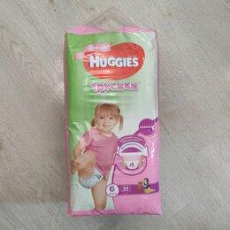 Подгузники - Подгузник Huggies для девочек, 0