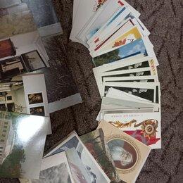 Открытки - открытки ссср, 0