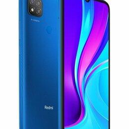 Мобильные телефоны - Смартфон Xiaomi Redmi 9C 2ГБ 32ГБ Twilight Blue сумеречный синий, 0