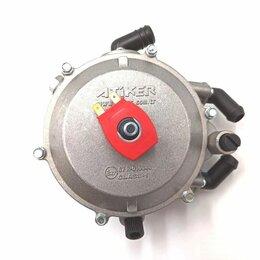 Двигатель и топливная система  - Газовый редуктор Atiker вакуумный, 0