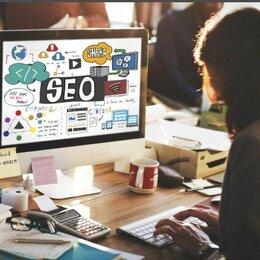 IT, интернет и реклама - Продвинем сайт в топ по seo, 0