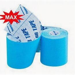 Аксессуары - Кинезио тейп BBTape Max 7,5 см5 м(бежев, голуб), 0