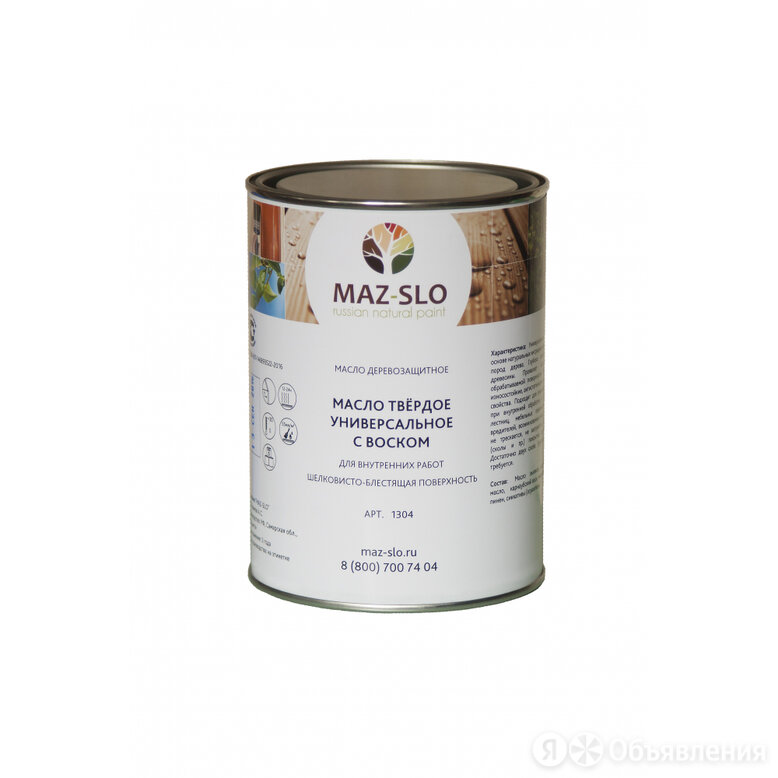 Универсальное твердое масло MAZ-SLO 8061638 по цене 1100₽ - Масла, технические жидкости и химия, фото 0