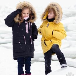 Куртки и пуховики - 100526_BOB(1) ORBY  Куртка  Мал Чёрный  Зима, 0
