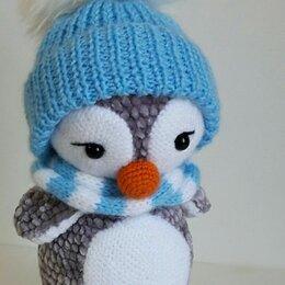 Рукоделие, поделки и сопутствующие товары - Пингвиненок крючком амигуруми, 0