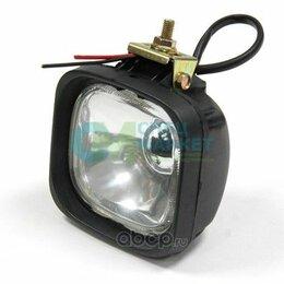 Электрика и свет - Фара рабочего света 115х105мм прозрачная, 0