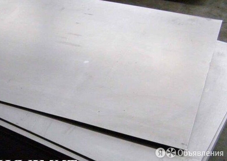 Лист алюминиевый 2х1200х2000 мм АМг3М по цене 231₽ - Металлопрокат, фото 0
