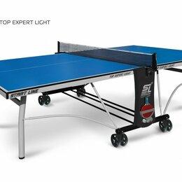 """Столы - Стол для настольного тенниса """"Start line Top Expert Light"""", 0"""