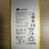 Запчасти и аксессуары для планшетов - Аккумулятор для Huawei MediaPad T3 10, 0