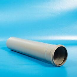 Канализационные трубы и фитинги - Трубы AquaLine Труба канализационная внутренняя  AquaLine Д-110х2,7х0,75м, 0