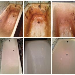 Ремонт и монтаж товаров - Эмалировка, реставрация ванн жидким акрилом, 0