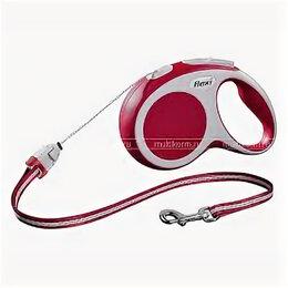 Поводки  - FLEXI рулетка VARIO S (до 12 кг) 8 м трос красная , 0