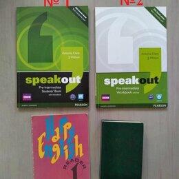 Наука и образование - Английский язык: учебники, CD-диски, словарь, 0