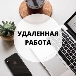 Менеджеры - Менеджер PR-проекта, 0