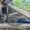 Ремонт скважин на воду - Архитектура, строительство и ремонт, фото 0