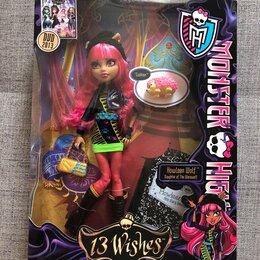 Куклы и пупсы - Кукла монстер хай , Monster high, 0