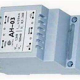 Электронные и пневматические датчики - Преобразователи измерительные напряжения ДН-03 DC, ДН-03 RMS, 0
