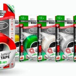 Самоклеящаяся пленка - Самосклеивающаяся ремонтная лента Junco TAPE ®  SMART, 0