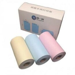 Бумага и пленка - Цветная бумага для мини принтера Colorful Notes Paper, голубой, 0