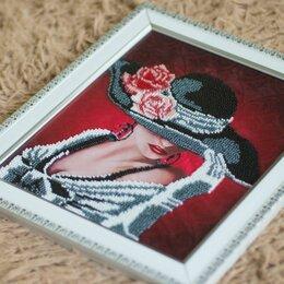 """Рукоделие, поделки и сопутствующие товары - Картина бисером """"Madame"""", 0"""