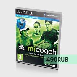 Игры для приставок и ПК - Игры для PS3 + обмен (7), 0