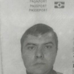 Вещи - Утерян загранпаспорт гр.молдова нашедшему прошу вернуть за вознаграждения, 0