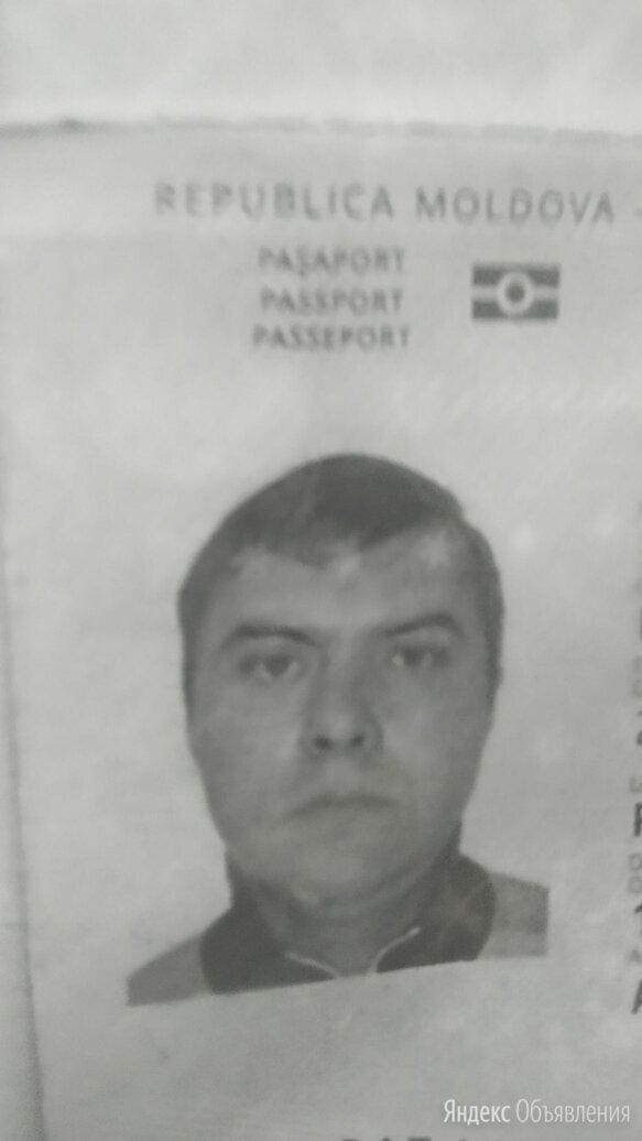 Утерян загранпаспорт гр.молдова нашедшему прошу вернуть за вознаграждения по цене не указана - Вещи, фото 0