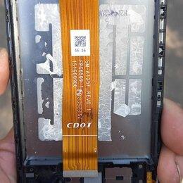 Дисплеи и тачскрины - Дисплейный модуль  самсунг а12, 0