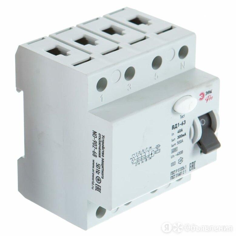 Узо ЭРА NO-902-68 по цене 2708₽ - Товары для электромонтажа, фото 0