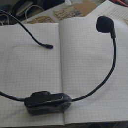 Радиосистемы и радиомикрофоны - Микрофон для экскурсаводов , 0