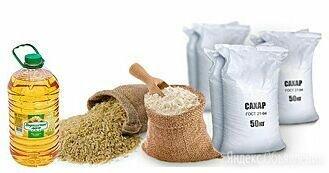 Сахар в мешках по 50 кг по цене 38₽ - Продукты, фото 0