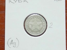 Монеты - КУБА  10 сентавос  1915 г. (серебро)  2, 0