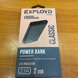 Универсальные внешние аккумуляторы - POWER BANK 10000 mAh, 0