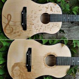 Акустические и классические гитары - Гитара с лазерной декоративной гравировкой, 0