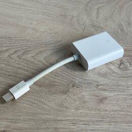 Компьютерные кабели, разъемы, переходники - Переходник Apple Mini DisplayPort VGA, 0