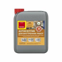 Дезинфицирующие средства - Неомид 400 (5 л.) -деревозащитный состав для внутренних работ, 0