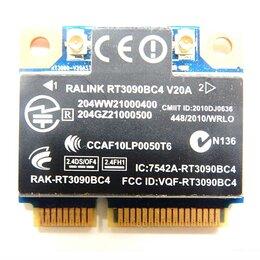 Проводные роутеры и коммутаторы - Wi-Fi+Bluetooth модуль Ralink RT3090BC4 V20A 602992-001, 0