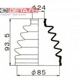 Отопление и кондиционирование  - JIKIU CD21022 Пыльник шруса Mazda CX-5  3  5  6 , 0