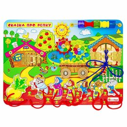 "Развивающие игрушки - Бизиборд ""Моя ферма"" 27х20 см, 0"