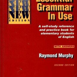 Учебные пособия - English Grammar in Use, Raymond Murphy 2 штуки, 0