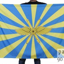 Флаги и гербы - Флаг ВКС России, 0