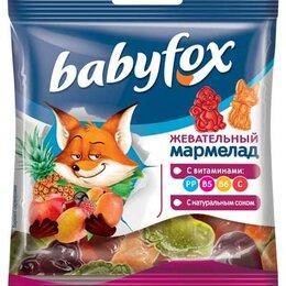 Лакомства  - Мармелад жевательный Babyfox ассорти 30г пак., 0