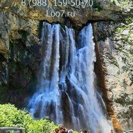 Экскурсии и туристические услуги - Экскурсия в Абхазию из Сочи, Лоо, 0