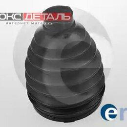 Трансмиссия  - ERT 500536T Пыльник ШРУСа наружн к-кт OPEL CORSA D 1.6 Turbo/1.7 CDTI 06- , 0