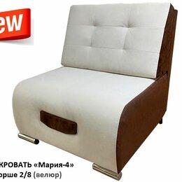 """Кресла - Кресло-кровать """"Мария-4"""" ткань Порше, 0"""