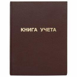Клетки и домики  - Книга учета  клетка  96л, Staff, тв/обл. б/в (10), 0