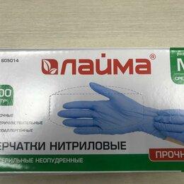 Средства индивидуальной защиты - Перчатки нитрил M, L, 0