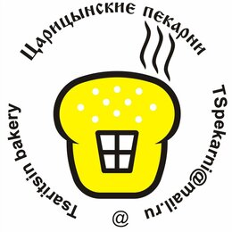 Пекари - ПЕКАРЬ , 0